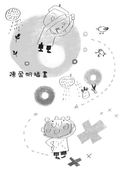 陳盈帆插畫