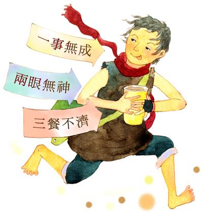陳盈帆的插畫作品