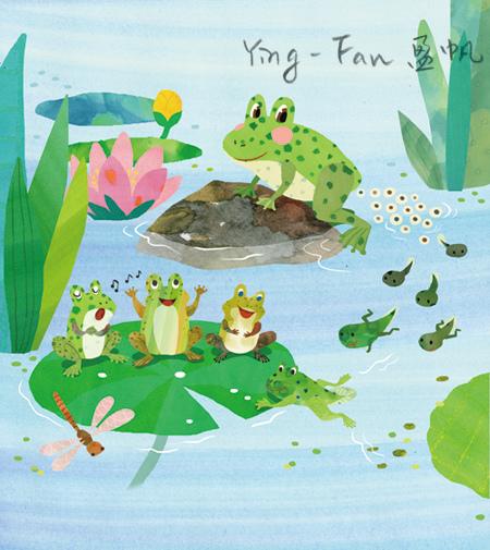 青蛙媽媽變戲法
