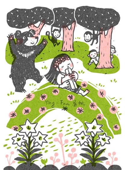 竹波公主與鼻笛