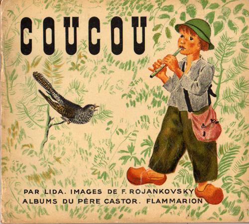 法國古早童書
