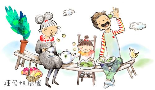 5吃吃嘛青草餅s.jpg