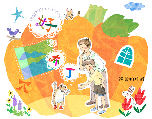 國語日報怪奶奶真奇怪系列