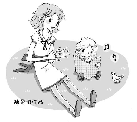 國語日報家庭版黑白圖