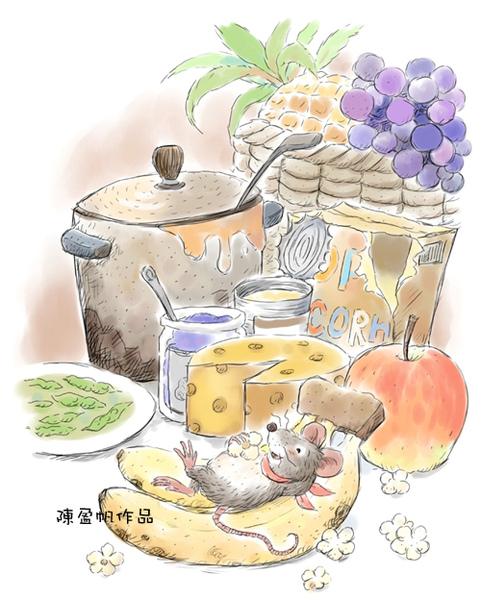 小銀灰鼠2