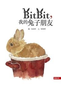 Bitbit