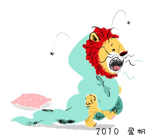 創作--懶惰又骯髒的獅子