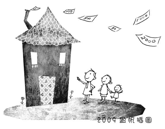 國語日報插圖--理財也要理出幸福人生