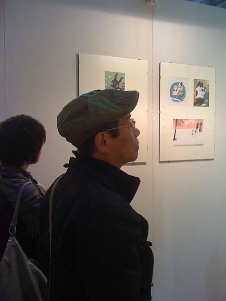 2011波隆那手機 319.jpg