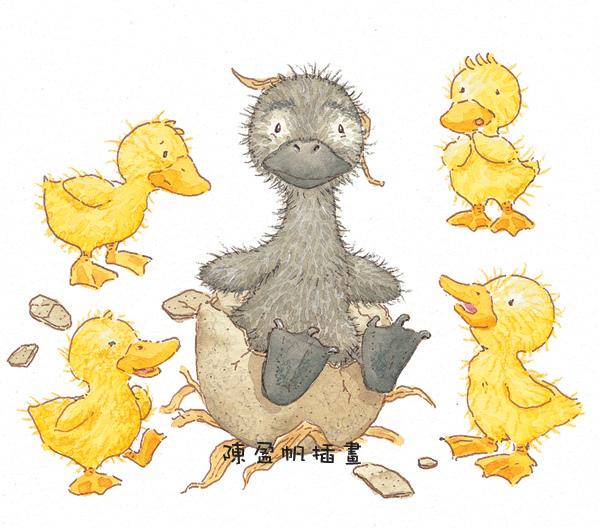 打不倒的小鴨: 醜小鴨
