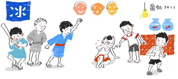 國語日報百年人物系列插圖