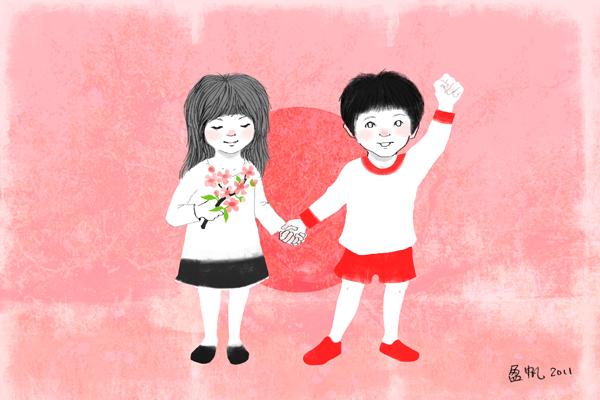 Hope in Japan