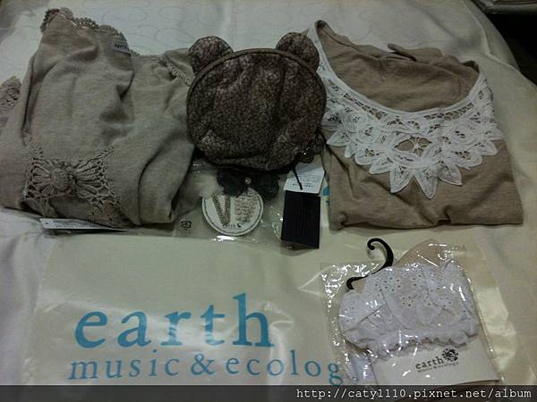 earth music (4)