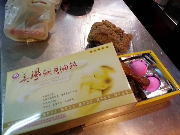 美鳳油飯_20130907.jpg