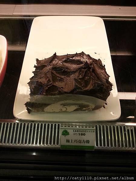 台灣茶奶茶_20130907 (4).jpg