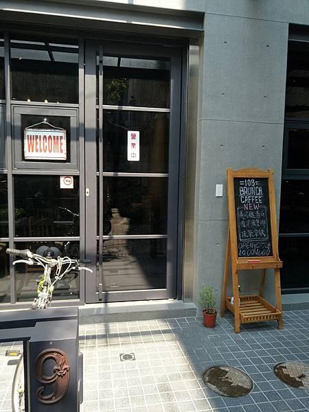 108巷 Brunch (30).JPG