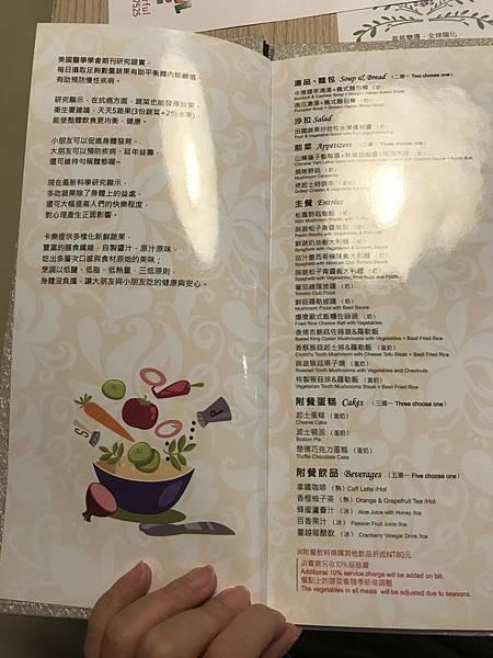 2017-11-19 台北_卡樂 親子餐廳 (5).JPG
