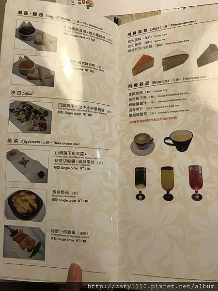 2017-11-19 台北_卡樂 親子餐廳 (7).JPG