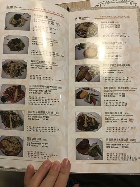 2017-11-19 台北_卡樂 親子餐廳 (6).JPG