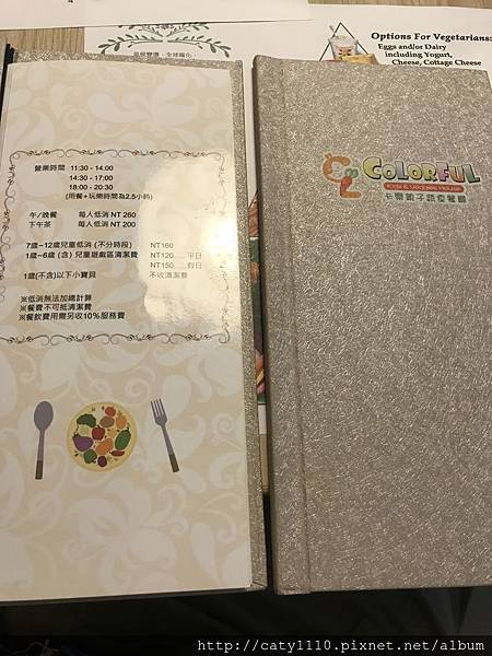 2017-11-19 台北_卡樂 親子餐廳 (4).JPG