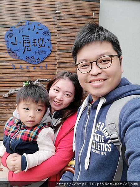 201712_小覓秘 (21).JPG