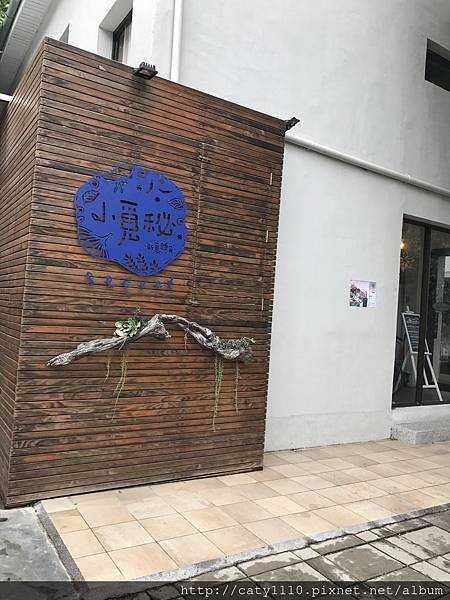 201712_小覓秘 (19).JPG
