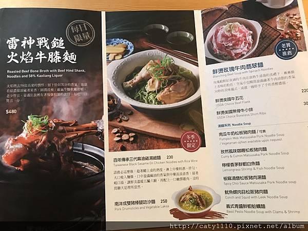 201712_小覓秘 (3).JPG