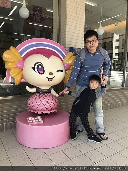 2017-12 聖誕凱製作 (14).JPG