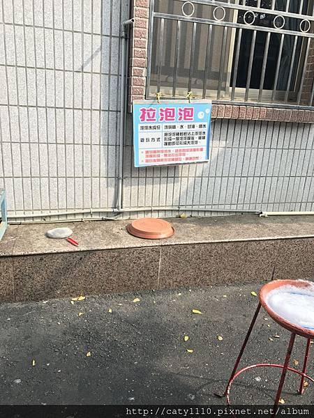 201712_台南鴨莊 (78).JPG