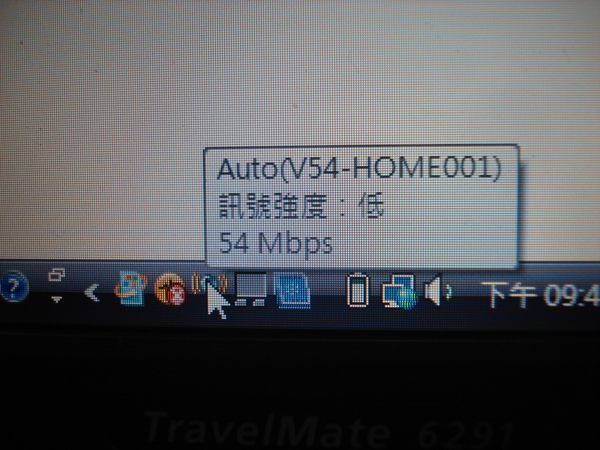DSC08419.JPG