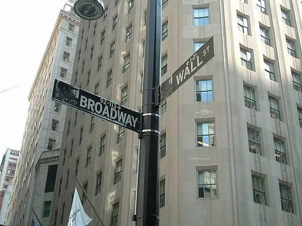 NYC (95).JPG