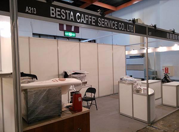 2013年咖啡展我們展位A區213