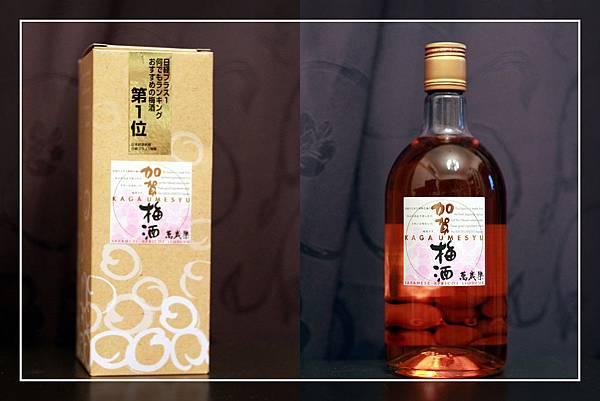 110824 加賀梅酒 001P01.jpg