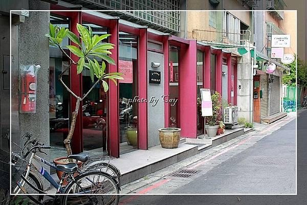 PhotoCap_110826 跟孟臻的午茶小約會 001P01.jpg