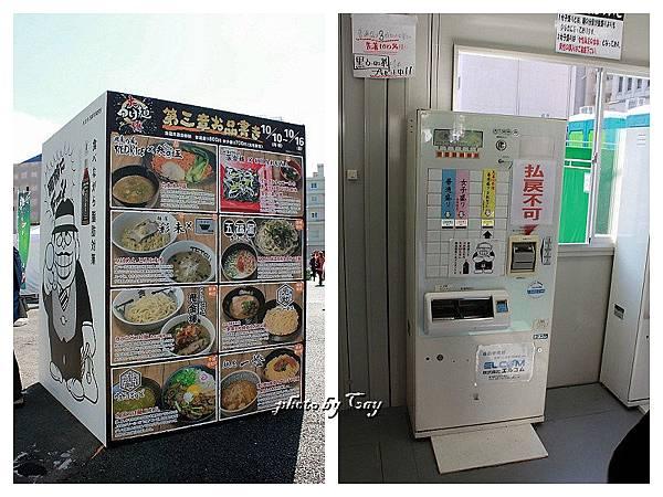 PhotoCap_111016 淺草 002P01.jpg
