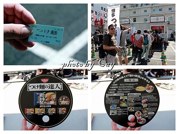 PhotoCap_111016 淺草 008P01.jpg