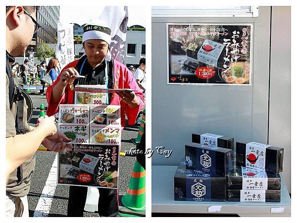 PhotoCap_111016 淺草 011P01.jpg