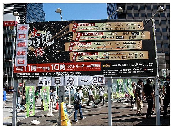 PhotoCap_111016 淺草 019P01.jpg