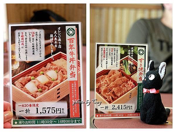 PhotoCap_111016 淺草 041P01.jpg