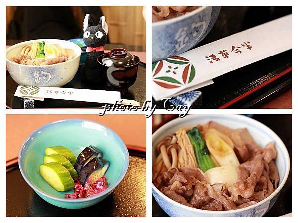 PhotoCap_111016 淺草 050P01明治すきやき丼是日本黃金傳說裡選出的超人氣丼飯前20名之一.jpg