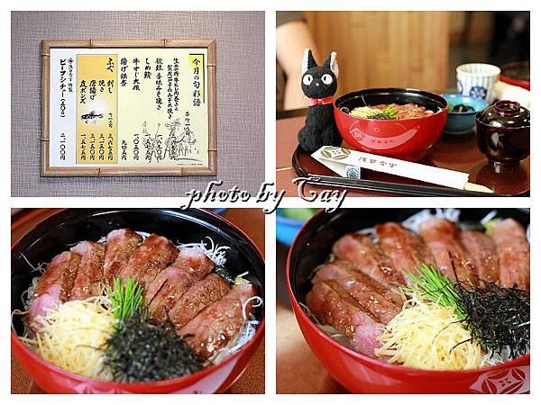 PhotoCap_111016 淺草 050P02.jpg