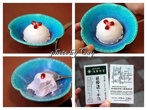 PhotoCap_111016 淺草 058P01.jpg