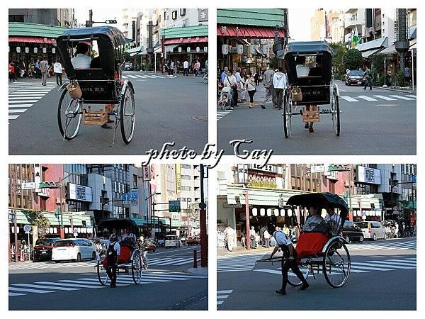 PhotoCap_111016 淺草 062P01.jpg