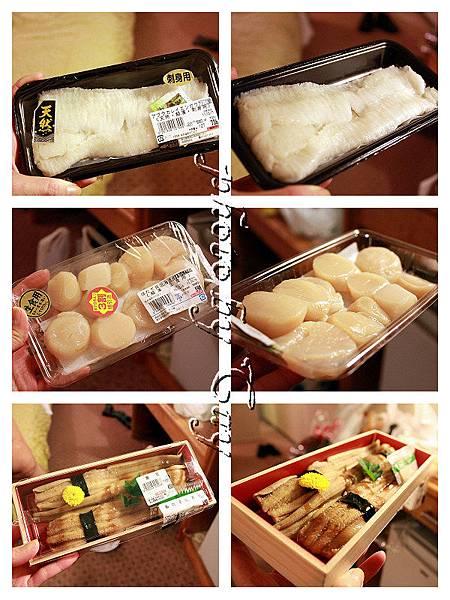 PhotoCap_111016 淺草 073P01.jpg
