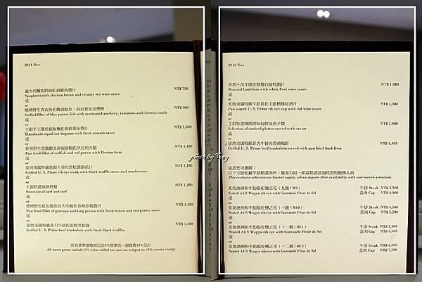 PhotoCap_111117 三二行館松露饗宴 013P01.jpg