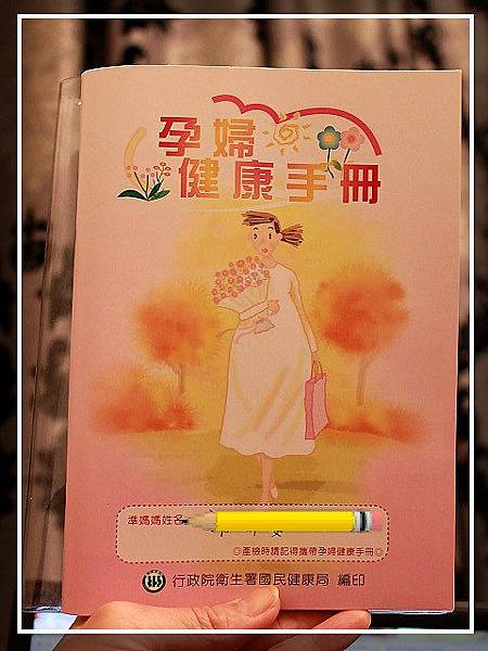 111114 小龍貓 004-1.jpg