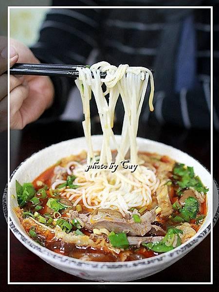 PhotoCap_111205 萬華柳州螺螄粉 015-1.jpg