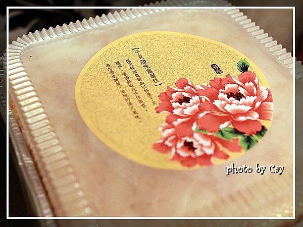 PhotoCap_120115 華國桂華蘿蔔糕 020.jpg