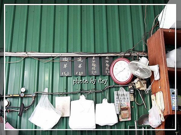 PhotoCap_120118 悠閒的午後(烏來) 006.jpg