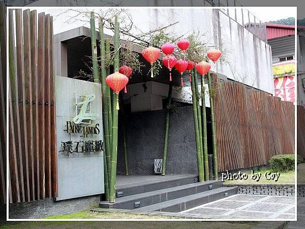 PhotoCap_120118 悠閒的午後(烏來) 012P01.jpg